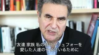80 minutes pour le Japon - Serge Toubiana -