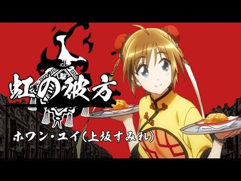 'Project Sakura Wars' playable demo coming this November