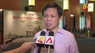 国庆群众大会华语对话会 150人参与