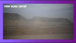 أرشيف قناة السويس الجديدة : الحفر فى 11ديسمبر 2014 فى القطاع الاوسط