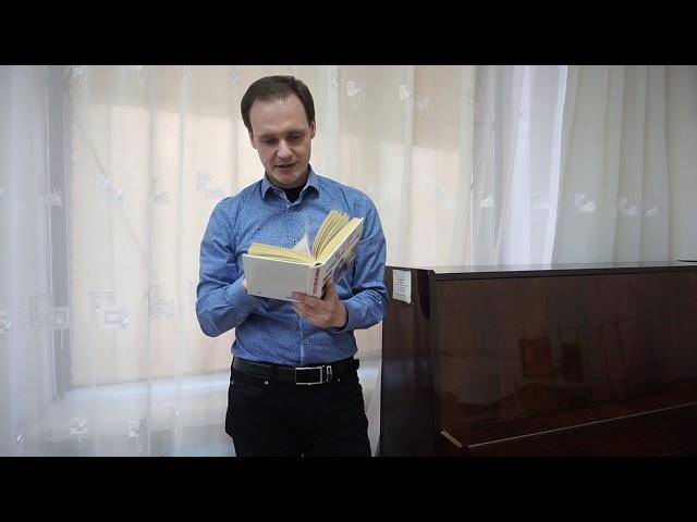 Изображение предпросмотра прочтения – МаксимВолчатников читает произведение «Вий» Н.В.Гоголя