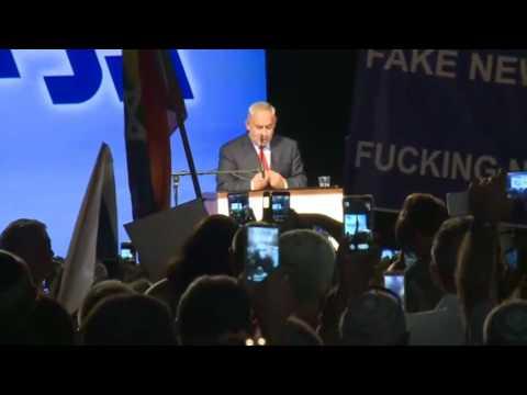 """רה""""מ נתניהו: """"יש לנו את העם, את עם ישראל - גם עמונה וגם דימונה."""""""