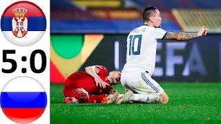 Сборная России проиграла Сербии 0 5 Это позорище