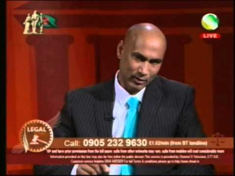 UK Immigration Training Law with Ashuk Miah - British Citizen Domestic Violence