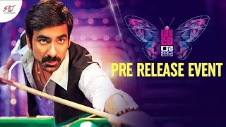Disco Raja Pre Release Event Live | Ravi Teja | Nabha Natesh | Payal | Thaman | SRT Entertainments