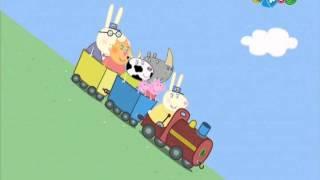 Мультик Свинка Пеппа 4 сезон 20 серия -  Поезд дедушки Свина спешит на помощь.