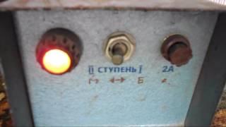 Раритет - Зарядное устройство Ингул