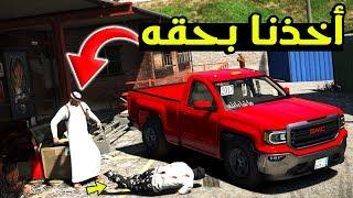 مسلسل عصابة البيفوريون #3 - أخذنا بحق العسكري المسكين !!!