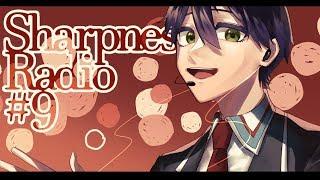 [LIVE] Sharpness Radio 【第9回】