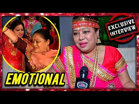 Bharti Singh's Mom Gets EMOTIONAL - Exclusive Interview |  Bharti Ki Bharaat