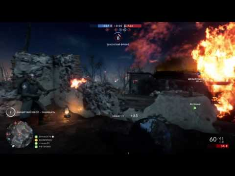 Battlefield™
