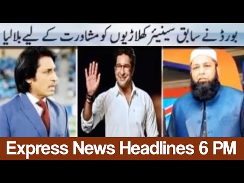 Express News Headlines - 06:00 PM | 21 March 2017