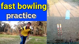 Improve line and length| bowling practice|bowling net practice|spot bowling|fast bowling tips|hindi.