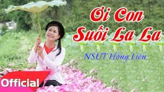 Ơi Con Suối La La - NSƯT Hồng Liên [Official Audio]