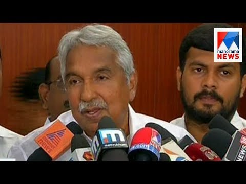 Solar case: Does not fear probe, says Oommen Chandy  | Manorama News