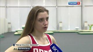 Эксклюзивные кадры с первых тренировок россиян пришли из Бразилии