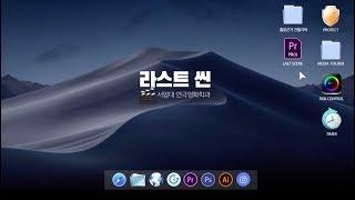 [웹드라마] 라스트씬 Teaser
