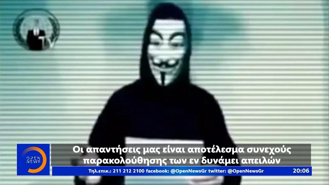 Οι Anonymous Greece στο OPEN - Κεντρικό δελτίο ειδήσεων 08/06/2020 | OPEN TV