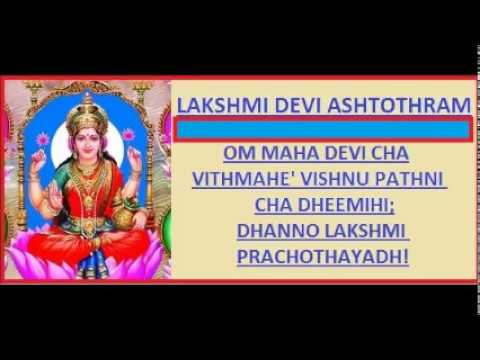Chant Daily for Prosperity    108 Names of Mahalakshmi - Lakshmi Ashtotram   Zodiac  Astro Services!