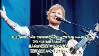 Gambar cover 洋楽 和訳 Ed Sheeran - Beautiful People feat. Khalid