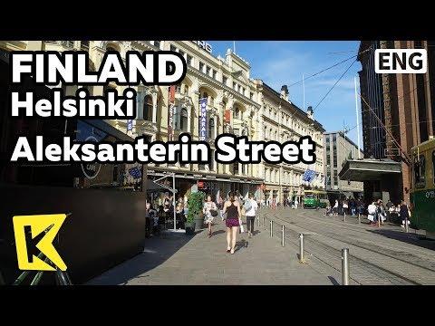 【K】Finland Travel-Helsinki[핀란드 여행-헬싱키]알렉산테린 거리/Aleksanterin Street/Music/Performance
