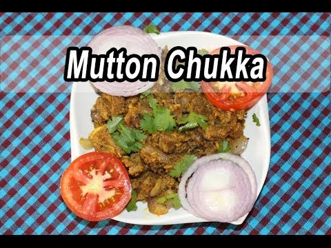 Indian Cuisine   Tamil Food   Mutton Chukka - மட்டன் சுக்கா