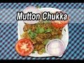 Download Indian Cuisine | Tamil Food | Mutton Chukka - மட்டன் சுக்கா MP3 song and Music Video