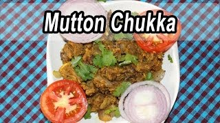 Indian Cuisine | Tamil Food | Mutton Chukka - மட்டன் சுக்கா