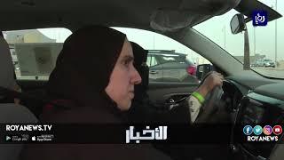 استعدادات لرفع الحظر عن قيادة المرأة للسيارة المقرر الأحد القادم - (22-6-2018)