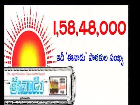 Launch of new Publications lLfts Indian Readership Figures | 9th Place of Eenadu | in World