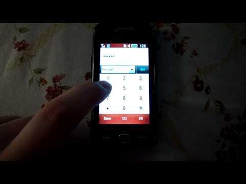 Как ставить прошивку Samsung S5230 - S5230XEII2