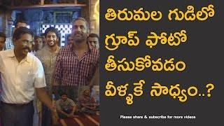 Telugu Cinema Hero Akkineni Nagarjuna and Naga Chaitanya in Tirumala