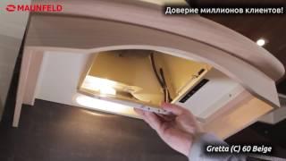 видео Новые алюминиевые жироулавливающие фильтры