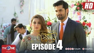 Naulakha | Episode 4 | TV One Drama | 28 August 2018