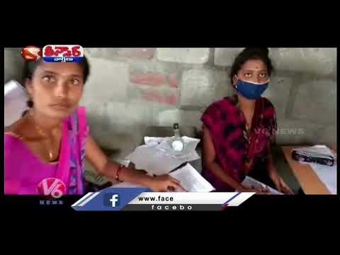 Mass Copying In Acharya Nagarjuna University Distance Education Exams at Jagtial | V6 Teenmaar News