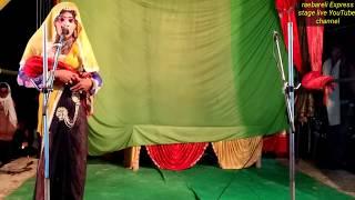 भाग-1 रामकुमार यादव की नौटंकी तमाशा