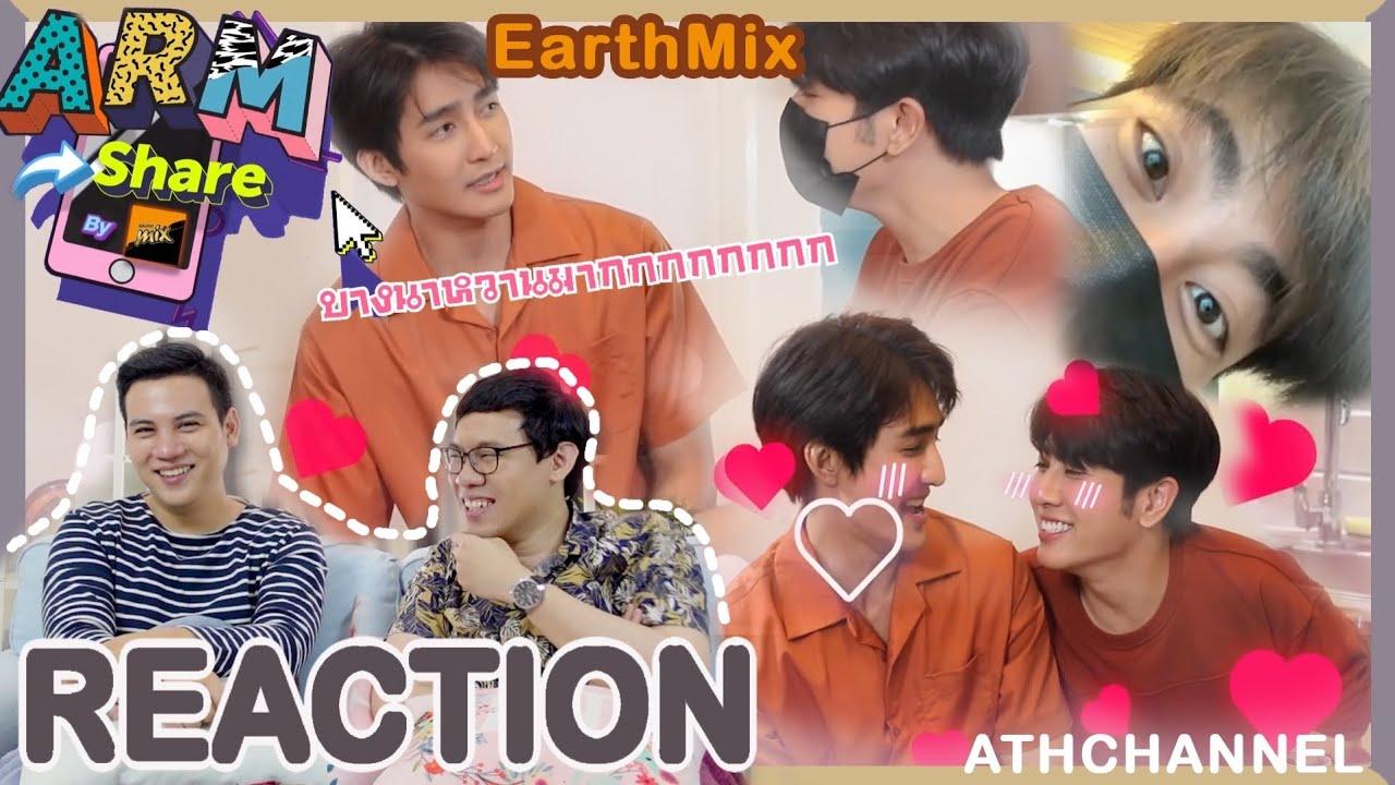 REACTION TV Shows EP.66   #EarthMix Armshare บุกบ้านบางนาหวานมาก   by ATHCHANNEL