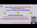 How to Make a Free Android App For YouTube Channel- 2017 to Increase Views & Subscriber
