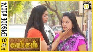 Vamsam - வம்சம் | Tamil Serial | Sun TV |  Epi 1074 | 10/01/2017