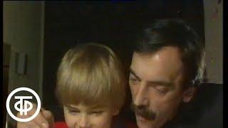 """Михаил и Сергей Боярские, Виктор и Андрей Резниковы - """"Динозаврики"""". Утренняя почта (1986)"""