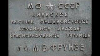 12 рота КВОКУ 1977 г в  Встреча спустя 35 лет после выпуска