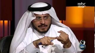 MBC اللقاء الكامل مع وزير الإسكان شويش الضويحي على قناة