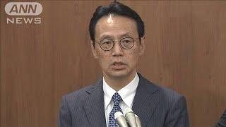 日韓局長級協議 GSOMIA破棄 見直し求める(19/08/30)