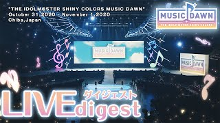 """Held from October 31st (Sat) to November 1st (Sun), 2020 """"THE IDOLM@STER SHINY COLORS MUSIC DAWN"""" delivered by 283 production idols. With the ..."""