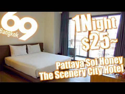 The Scenery City Hotel / Soi Honey / Pattaya