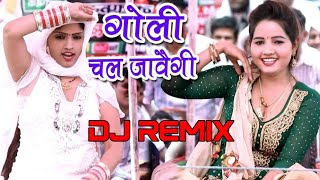 Video Goli chal javegi song mp3 dj sanjay vishwakarma remix download MP3, 3GP, MP4, WEBM, AVI, FLV November 2018