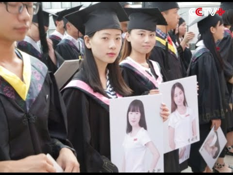 "Kunming University Opens Online Store to ""Sell"" Graduates"