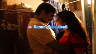 Konji Pesida Venaam karaoke lyric Video | Sethupathi | Vijay Sethupathi | sing along