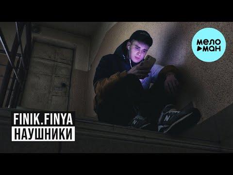 Finik Finya - Наушники