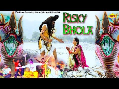 #Bhole Dj Song 2018  Risky Bhola  Satnarayan Kashyap  Kajal Chadha